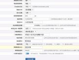 多功能QQ客服二维码挂件