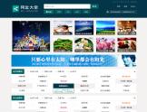 SiteNav网址导航